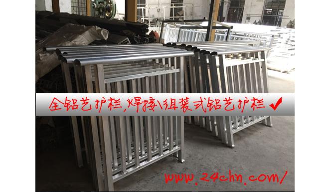 全铝艺焊接铝合金护栏